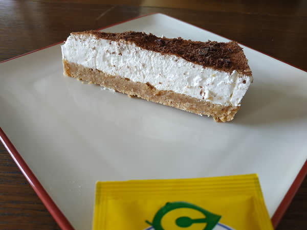 Malo drugačiji Cheesecake
